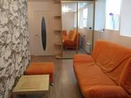 Сдается посуточно 2-комнатная квартира в Нижнем Новгороде. 41 м кв. Рождественская, 6