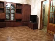 Сдается посуточно 2-комнатная квартира в Таганроге. 50 м кв. ул. Щаденко, 84