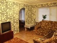 Сдается посуточно 2-комнатная квартира в Армавире. 52 м кв. ул. Халтурина, 34