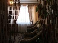 Сдается посуточно 1-комнатная квартира в Старом Осколе. 20 м кв. молодогвардеец 2