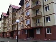 Сдается посуточно 1-комнатная квартира в Зеленоградске. 42 м кв. ул. Приморская, 19