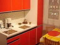 Сдается посуточно 1-комнатная квартира в Тамбове. 45 м кв. ул. Мичуринская, 45