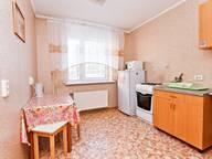 Сдается посуточно 1-комнатная квартира в Тюмени. 40 м кв. ул. Василия Гольцова, 4