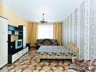 Сдается посуточно 1-комнатная квартира в Тюмени. 45 м кв. Пермякова 66