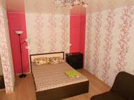 Сдается посуточно 1-комнатная квартира в Нижнем Тагиле. 30 м кв. ул.ПАРХОМЕНКО 27