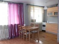 Сдается посуточно 2-комнатная квартира в Новосибирске. 45 м кв. улица Дуси Ковальчук, 266/3