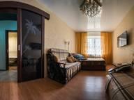 Сдается посуточно 2-комнатная квартира в Самаре. 50 м кв. ул. Съездовская, 8е