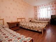 Сдается посуточно 2-комнатная квартира в Челябинске. 64 м кв. ул. Батумская, 15А