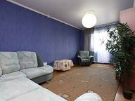 Сдается посуточно 2-комнатная квартира в Челябинске. 45 м кв. ул. Труда, 161