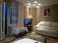 Сдается посуточно 1-комнатная квартира в Сочи. 42 м кв. Навагинская, 14