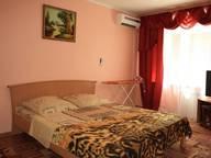 Сдается посуточно 1-комнатная квартира в Хабаровске. 40 м кв. Амурский бульвар,12