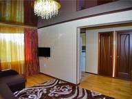 Сдается посуточно 2-комнатная квартира в Астрахани. 55 м кв. ул. Красноармейская д. 35