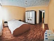 Сдается посуточно 2-комнатная квартира в Оренбурге. 80 м кв. ул. Аксакова, 18/1
