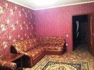 Сдается посуточно 3-комнатная квартира в Энгельсе. 75 м кв. Трудовая ул., 1