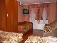 Сдается посуточно 1-комнатная квартира в Новороссийске. 30 м кв. ул. Набережная им Адмирала Серебрякова, 21