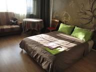 Сдается посуточно 1-комнатная квартира в Люберцах. 46 м кв. Наташинская,8