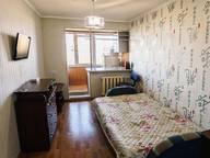 Сдается посуточно 1-комнатная квартира в Тюмени. 20 м кв. ул. Мельникайте, 67