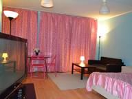 Сдается посуточно 1-комнатная квартира в Нижнем Новгороде. 40 м кв. Веденяпина д.10 а