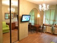 Сдается посуточно 1-комнатная квартира в Нижнем Новгороде. 45 м кв. Молодежный проспект, 2