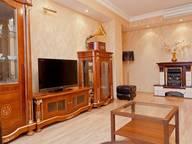 Сдается посуточно 2-комнатная квартира в Москве. 56 м кв. Новый Арбат , 22
