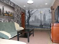 Сдается посуточно 2-комнатная квартира в Москве. 54 м кв. ул. Новый Арбат, 26