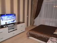 Сдается посуточно 1-комнатная квартира в Вологде. 42 м кв. Авксентьевского, 30