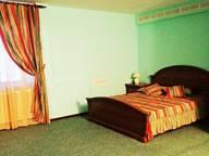Сдается посуточно 1-комнатная квартира в Магнитогорске. 40 м кв. проспект Карла Маркса, , 115\5