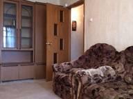 Сдается посуточно 2-комнатная квартира в Орле. 50 м кв. пер полярный д4
