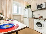 Сдается посуточно 1-комнатная квартира в Тольятти. 38 м кв. Курчатова 14