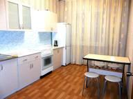 Сдается посуточно 1-комнатная квартира в Сургуте. 45 м кв. Университетская 39