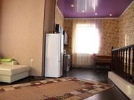 Сдается посуточно 3-комнатная квартира в Брянске. 80 м кв. Костычева, 68