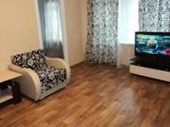 Сдается посуточно 2-комнатная квартира в Нижнем Новгороде. 45 м кв. площадь Свободы, 4