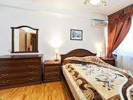 Сдается посуточно 3-комнатная квартира в Москве. 70 м кв. ул. Новый Арбат, 26