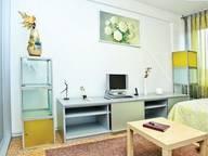 Сдается посуточно 1-комнатная квартира в Москве. 35 м кв. ул. Новый Арбат, 26