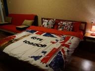Сдается посуточно 1-комнатная квартира в Самаре. 45 м кв. проспект Кирова, 304