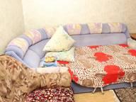 Сдается посуточно 1-комнатная квартира в Бийске. 40 м кв. ул. Ленинградская, 55