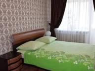 Сдается посуточно 1-комнатная квартира в Ульяновске. 40 м кв. ул. Гончарова, д.8