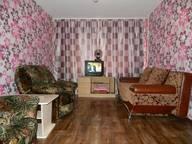 Сдается посуточно 1-комнатная квартира в Кемерове. 30 м кв. проспект Ленина,45