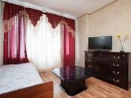 Сдается посуточно 2-комнатная квартира в Москве. 55 м кв. Профсоюзная 91 корп.3