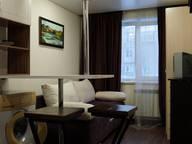Сдается посуточно 1-комнатная квартира в Красноярске. 20 м кв. проспект Металлургов,  41