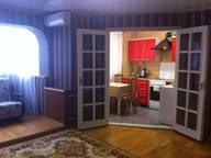 Сдается посуточно 1-комнатная квартира в Сочи. 36 м кв. переулок Горького, 7