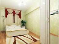 Сдается посуточно 2-комнатная квартира в Москве. 62 м кв. переулок 1-й Монетчиковский, д. 8