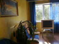Сдается посуточно 1-комнатная квартира в Уфе. 40 м кв. ул. Степана Кувыкина, 10а