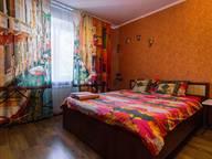 Сдается посуточно 1-комнатная квартира в Самаре. 43 м кв. ул. Ставропольская, 216