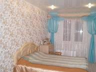 Сдается посуточно 1-комнатная квартира в Армавире. 60 м кв. Тургенева 154
