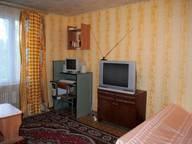 Сдается посуточно 1-комнатная квартира в Воронеже. 30 м кв. ул. Героев Сибиряков, 36
