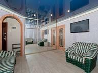 Сдается посуточно 3-комнатная квартира в Челябинске. 50 м кв. Свердловский проспект, 11