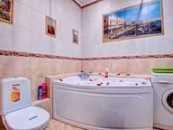 Сдается посуточно 2-комнатная квартира в Екатеринбурге. 75 м кв. переулок Трактористов, 4