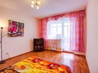 Сдается посуточно 2-комнатная квартира в Екатеринбурге. 80 м кв. переулок Трактористов, 4