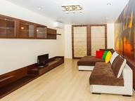 Сдается посуточно 1-комнатная квартира в Екатеринбурге. 50 м кв. ул. Луганская, 4